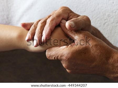 Woman Getting Massage Stock Photo 69752596 - Shutterstock