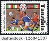 TANZANIA - CIRCA 1994: A stamp printed in Tanzania dedicated to FIFA World Cup, USA, 1994 shows footbal players, circa 1994 - stock photo