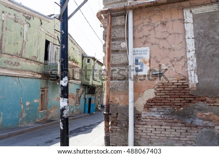 Tbilisi, Georgia - August 1, 2015: There is a house wall in Avlabary district of Tbilisi