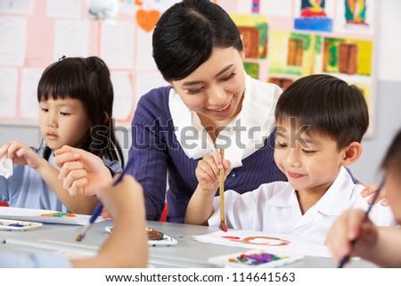 Little Children Painting Playing Kindergarten Stock Photo ...