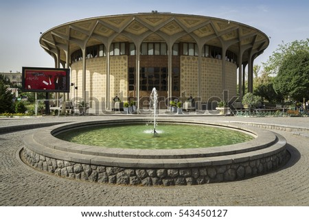 TEHRAN, IRAN -?? June 10, 2016: City Theater of Tehran. The City Theater is a performing arts complex that contains several performance spaces,designed by architect Ali Sardar Afkhami in the 1960s.