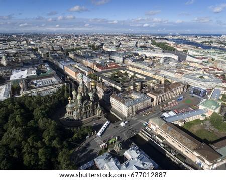 Aerial View City Tempe College Campus Stock Photo
