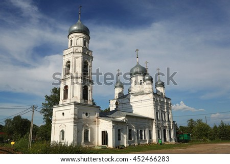 temples and churches of Russia