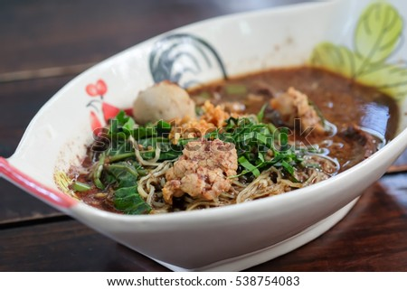 Thai beef noddles with black soup, Selective focus