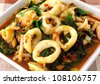Thai Food Spicy Squid Curry - stock photo