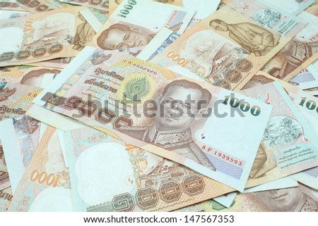 Currency Middle East Stock Photo 1024375 - Shutterstock