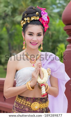 Thai Woman In Traditional Costume Of Thailand