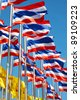 Thailand flags - stock photo