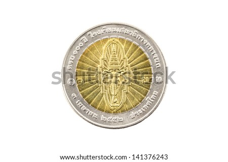 Thailand Ten Baht Coin 2012 100 years of Command and General Staff College on White Background