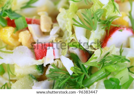 The background of the pieces of vegetables in a salad