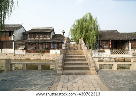 the beautiful Chinese ancient town landscape.
