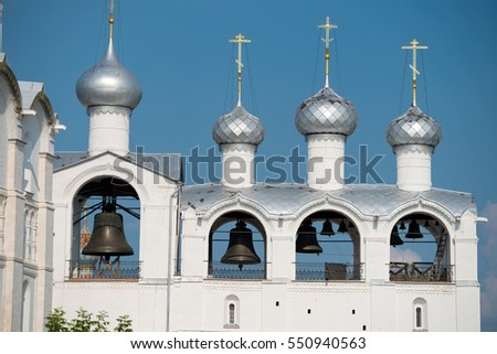 The belfry of the Dormition Cathedral in Kremlin of Rostov the Great as part of The Golden Ring's group of medieval towns of the northeast of Moscow, Russia
