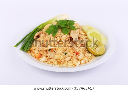 The Best Thai Dishes, Thai Style Fried rice with pork.