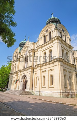 The cathedral St. Dimitar, Vidin. The second largest cathedral in Bulgaria after the St. Alexander Nevski cathedral in Sofia.