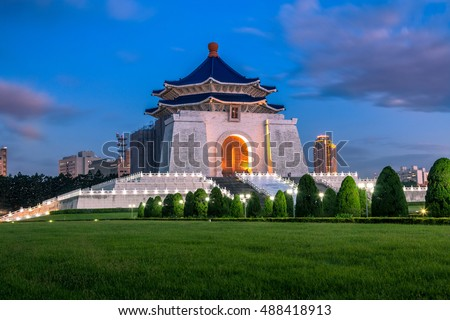The Chiang Kai-Shek Memorial Hall are located in Liberty Square Liberty Square, Taipei, Taiwan.