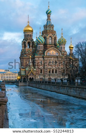 The Church of the Savior on Spilled Blood at winter, Saint Petersburg, Russia