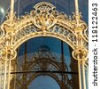 The decorated entrance of Small Palace in Paris, France (petit palais) - stock photo