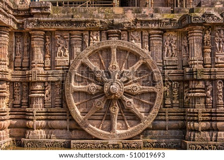 The famous chariot wheel architecture at historic Sun temple in Konark, a world heritage site.