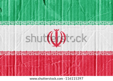 The flag of Iran painted on a cardboard box