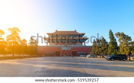 The Forbidden City ( also called Palace Museum ) in Beijing, China