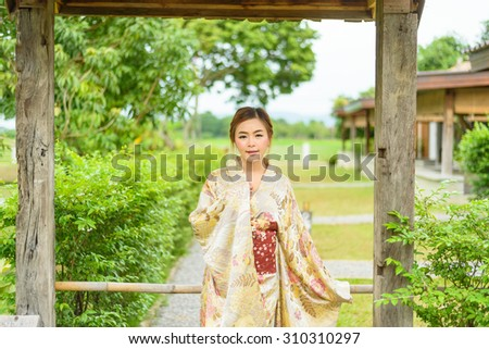 The girl cute with japanese yukata