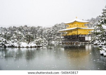osaka castle snow stock photo 191616710 shutterstock. Black Bedroom Furniture Sets. Home Design Ideas