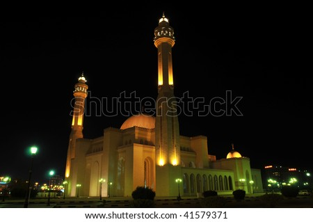 The Grand Mosque in Manama, Bahrain