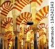 The Great Mosque of Cordoba (La Mezquita), Spain - stock photo