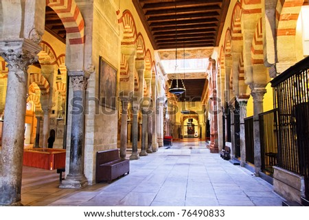 The Great Mosque or Mezquita famous interior in Cordoba, Spain