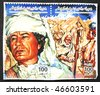 The Great Socialist Peoples Libyan Arab Jamahiriya - CIRCA 1995: A Stamp printed in The Great Socialist Peoples Libyan Arab Jamahiriya shows Colonel Muammar Kaddafi, circa 1995 - stock photo