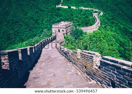 The Great Wall of China. Great Wall of China is a series of fortifications made of stone, brick