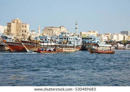 The harbor of Old Dubai with wooden ships, United Arab Emirates, 15th of November 2016