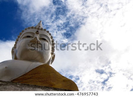 The head of the white Buddha in the sky