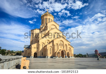 The Holy Trinity Cathedral of Tbilisi, Georgia