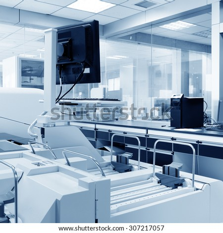 The hospital's laboratory, biochemical analyzer and computer work.