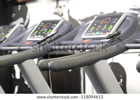 The image of treadmills in a fitness hall