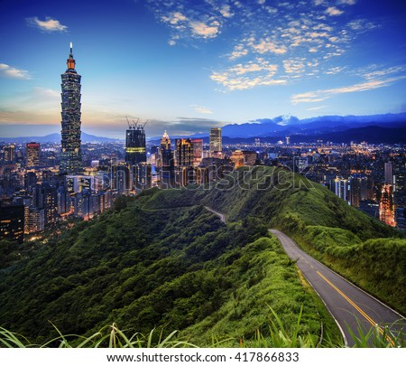 The imageng of skyline of Xinyi District in downtown Taipei, Taiwan