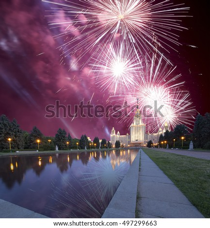 The Main Building Of Moscow State University On Sparrow Hills at Night and holiday fireworks, Russia