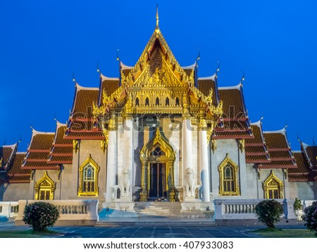 The Marble temple church building, Wat Benjamabophit, one of landmark in Bangkok, under beautiful twilight evening sky, Thailand