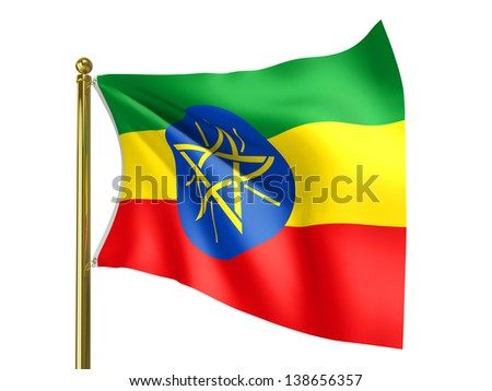 The national flag of Ethiopia isolated on a white background. Clipping path supplied with file.