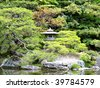 The Oike-niwa, beautiful Japanese garden in the Kyoto Imperial Palace, Japan - stock photo