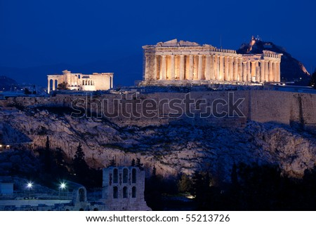 The Parthenon is a temple of the Greek goddess Athena, whom the people of Athens considered their protector. Acropolis.
