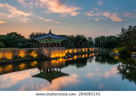 The pavilions of Anapji Pond lit up as evening comes on in Gyeongju, South Korea.