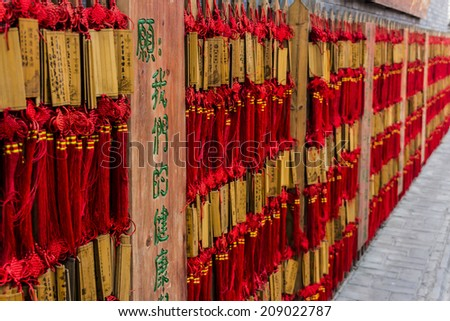 Picture Asian Angklung Thailand Stock Photo 545808088