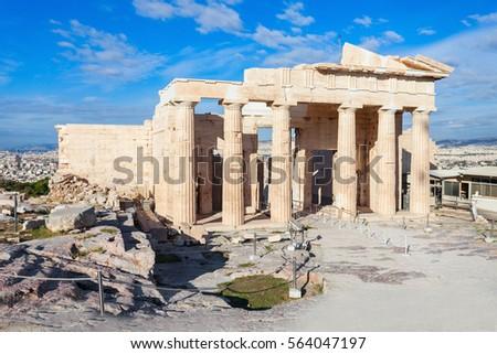 Athens Aerial Panoramic View Athenian Acropolis Stock ...