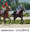 "The race for the prize of the ""Pyatigorsk"",Northern Caucasus. - stock photo"