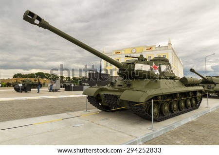 The Soviet tank of times of the Second World War, Ekaterinburg, Russia, 7/5/2015 year
