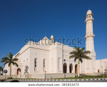 The Sultan Qaboos Grand Mosque in Salalah, Dhofar Region of Oman.