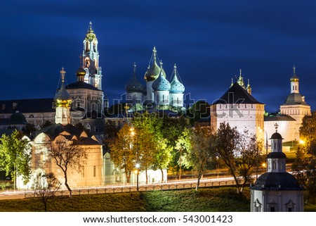 The Trinity-Sergius Lavra at night, Sergiev Posad, Moscow region, Russia