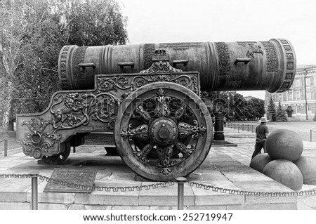 The Tsar Cannon is a large, 5.94 metres (19.5 ft) long cannon on display on the grounds of the Moscow Kremlin. It was cast in 1586 in Moscow, by the Russian master bronze caster Andrey Chokhov